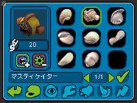 Imagem de Spore Hero Arena 00037.jpg