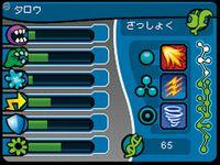 Imagem de Spore Hero Arena 00036.jpg