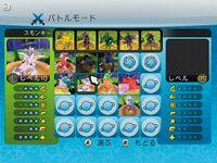 Imagem de Spore Hero 00060.jpg